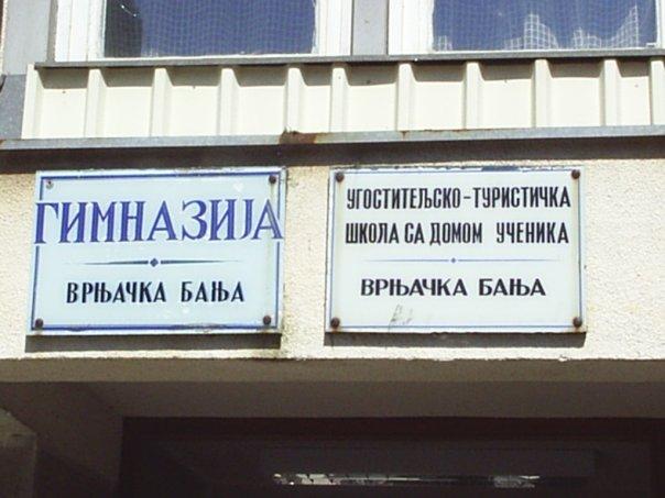 srednje skole